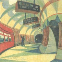 The Tube Station Cyril Edward Power